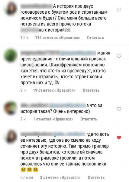 Нож в букете роз: У Волочковой заметили признаки шизофрении