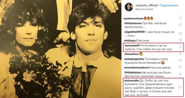«Галкин как сын»: Пугачева до сих пор любит Кузьмина - фанаты