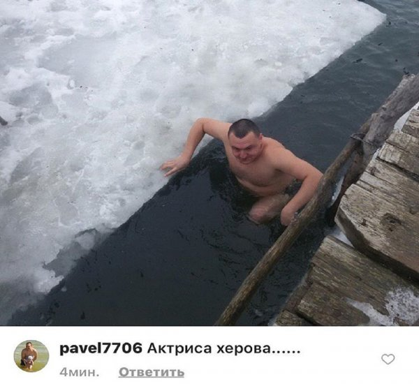 «Переболел менингитом»: Самбурская продолжает публично унижать хейтеров