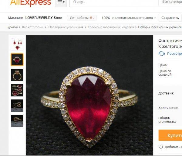 Месть за носки: Любовник подарил Волочковой кольцо с AliExpress на Новый год