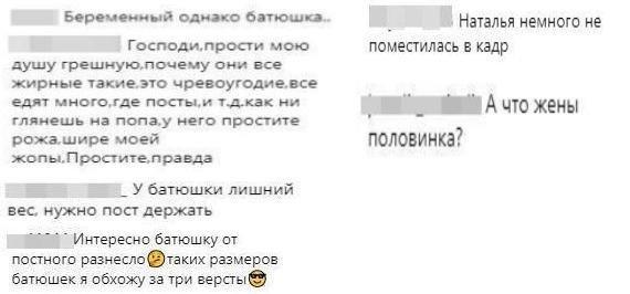 «Каждому по мальчику?»: Малахов «жирно» отметил Рождество и перестал снимать «Прямой эфир»