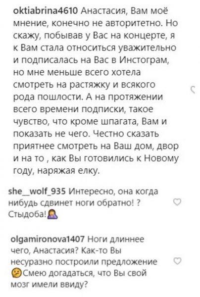 Кукушкой поехала? Волочкова устроит с «гнилыми языками» соревнование по шпагатам