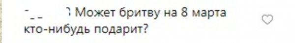 Бритва на 8 Марта: Запущенная Волочкова похвасталась «зарослями» на ногах