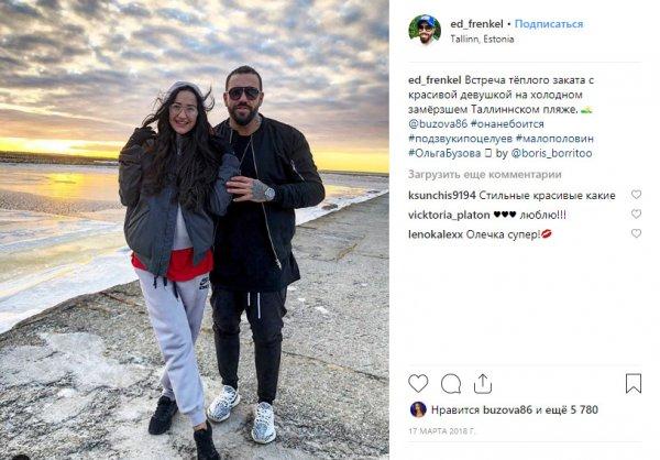 Новая любовь: В Сети нашли жениха Ольги Бузовой