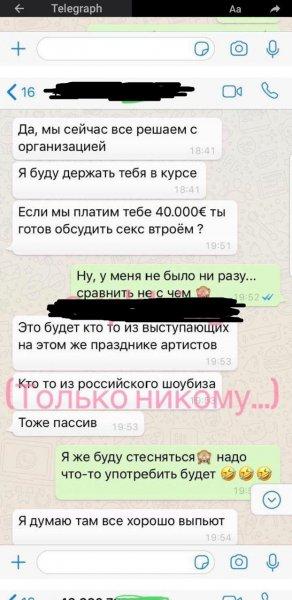 «Ниже плинтуса»: Басков соглашается на приватные мероприятия ради денег