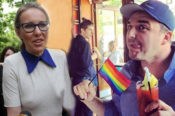 «Просыпайтесь!»: Собчак взволновало унижение представителей ЛГБТ-сообществ