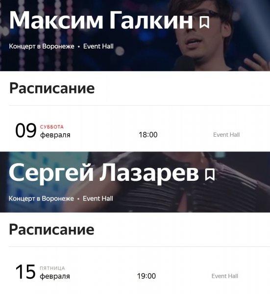 «Гей-скандал года!»: Галкин пригласил Лазарева на свидание - сеть