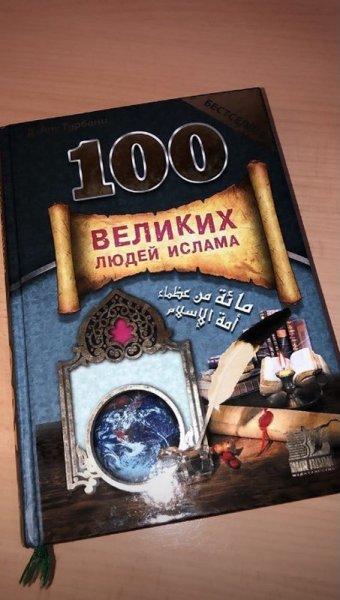 Папа поседеет: Дочь Пескова нашла себе чеченца и готовится принять ислам – соцсети