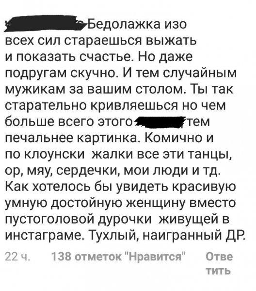 «Пустоголовая дурочка»: В Сети Бузову осудили за наигранное веселье в день рождения