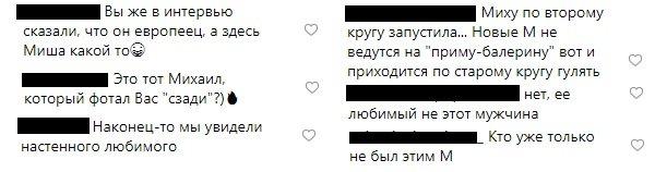 «А вот и Он!»: Анастасия Волочкова рассекретила загадочного мужчину «М» - Instagram