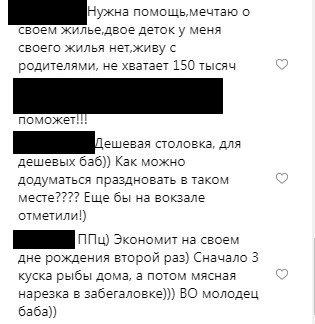 «Дешевая столовка»: Волочкова на день рождения повела подруг в забегаловку – Соцсети