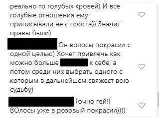 «Точно гей»: Басков покрасил волосы в розовый цвет – Соцсети