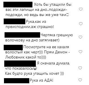 «Рука из преисподней»: Волочкова напугала фанатов демоном-любовником