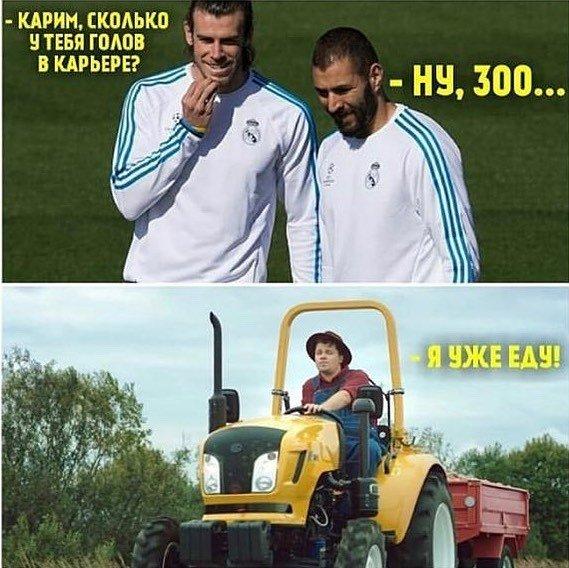 «Я уже еду»: Харламов может изменить Асмус с французским футболистом