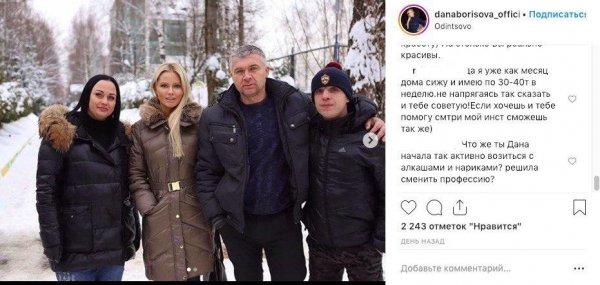 «Миллионы на алкашах»: Дана Борисова может построить бизнес на реабилитации наркоманов и алкоголиков