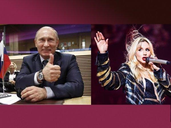 «Не такая уж талантливая»: Владимир Путин мог организовать для Лободы масштабные гастроли по России