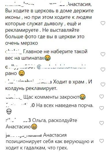 «Прислуживает дьяволу»: Волочкова порочит церковь, прося помощи у гадалок - соцсети