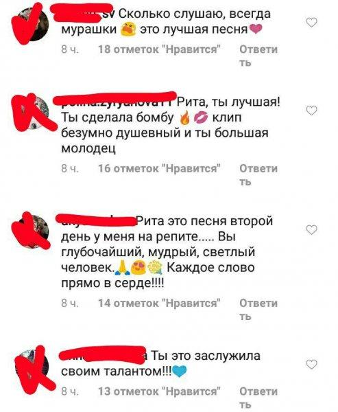 «Ты сделала бомбу!»: Дакота посвятила песню Владу Соколовскому