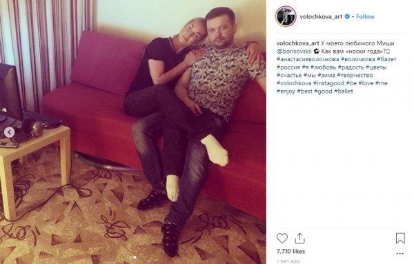 «Просто друг»: «Возлюбленный» Анастасии Волочковой мог быть выдумкой