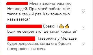 «Старость не радость»: Брежнева намекает мужу на его «дряхловатый» вид