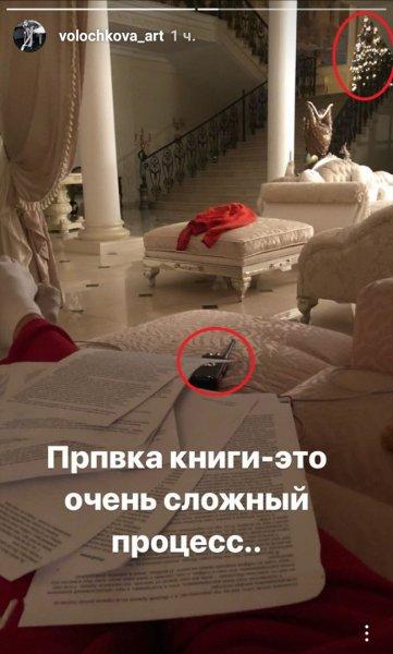 «Алё, приём, мне кофе в постель»: Поклонники обленившейся Волочковой составили стандартный распорядок дня балерины