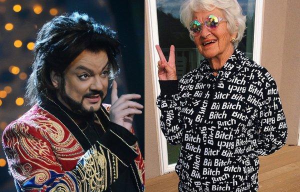 Бабулька-модница: Располневший Киркоров «превращается» в стильную пенсионерку
