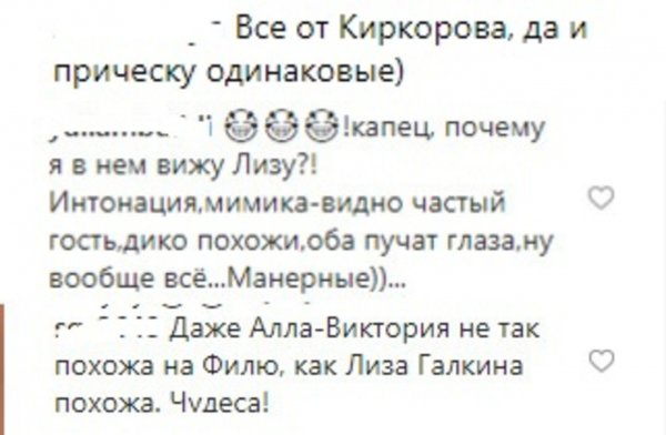 Лучезарный оплодотворитель: Киркоров породнился детьми с Пугачёвой, «зацепив» Лорак и Стоцкую