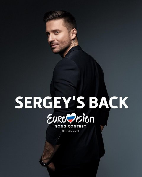 Киркоров заставил: Лазарев едет на Евровидение из-за страха потерять карьеру