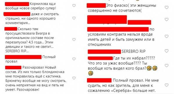 «Отец скрывает страшил»: Фадеев продолжает молчать о новом составе группы