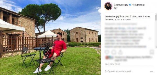 Убежала в Италию к Лазареву: Вскрылись неожиданные детали из личной жизни Ани Лорак