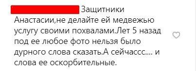 От бывшего до наркомании Собчак: Волочкова нашла новый способ выпотрошить 100 млн