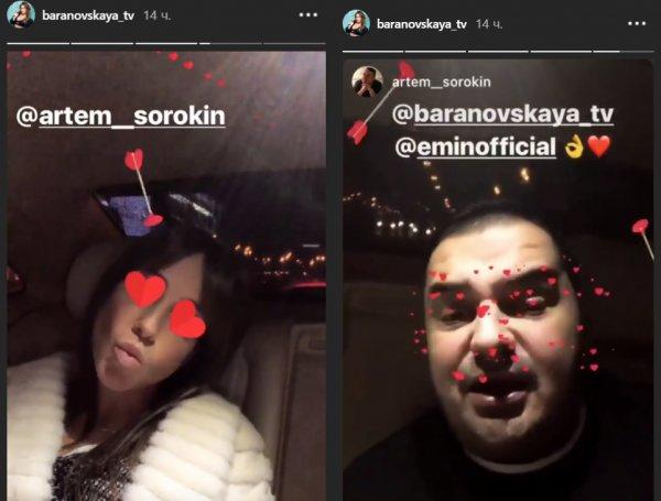 «Заедаю забывчивость икрой»: Барановскую обломал со свиданием любовник