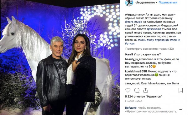 «Надоели мужики из власти?»: Певица Зара после скандала с 1 млн рублей могла переключиться на Газманова