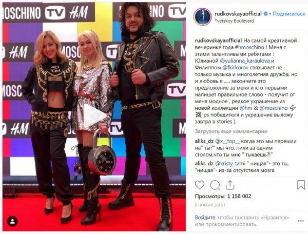 Заглаживает вину: Рудковская повезла Плющенко в Куршевель