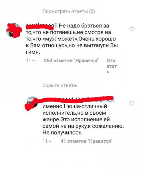 «Это самое ужасное исполнение гимна!»: Нюша опозорила Россию плохим пением