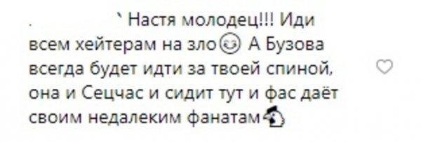 Бузова сказала «фас»: Костенко призналась, что венчалась назло бывшей жене Тарасова