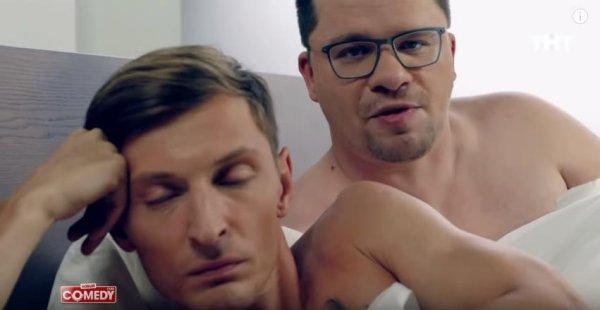 «Дрыщенский стриптиз на ТНТ»: Павел Воля поздравил Харламова с «гейским» днём рождения