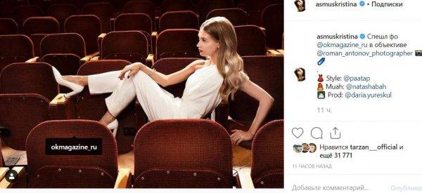 «Асмус опять за старое»: Жена Харламова пропозировала перед мужчиной в пустом театре