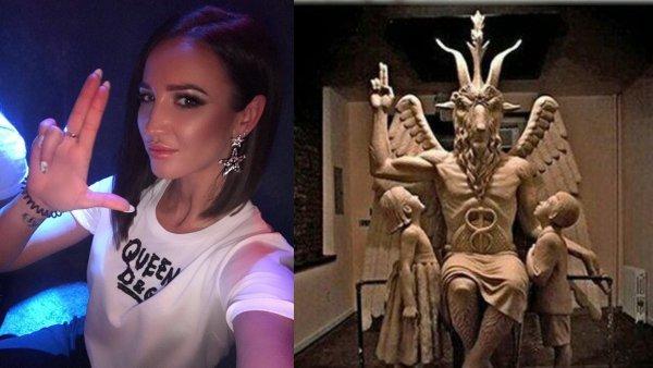 «666 — Антихрист в Оле есть»: Бузова напугала фанатов изображением дьявола на платье
