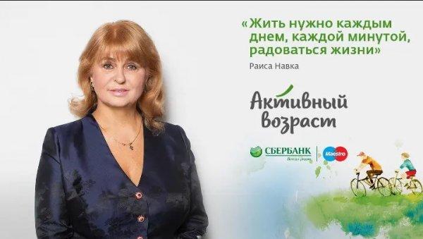 Пенсии не нужны: Мать Татьяны Навки, разъезжая на Maybach, учит пенсионеров радоваться жизни
