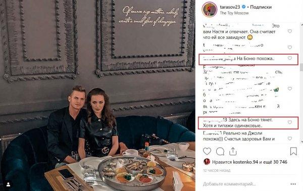 Хорошо, что не в Бузову: Тарасов превратил Костенко в Боню на совместном фото