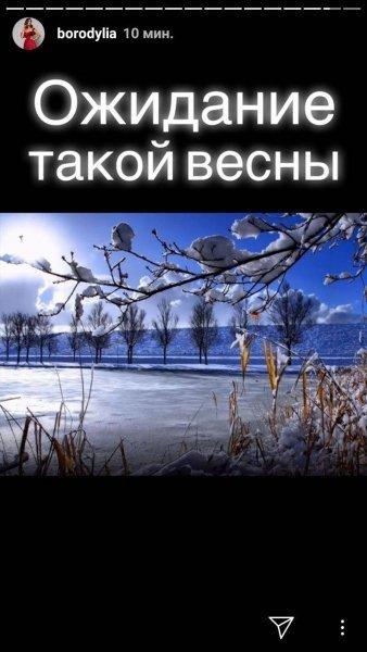 Россия не угодила: Бородина пожаловалась на «грязную» Москву после солнечного Таиланда
