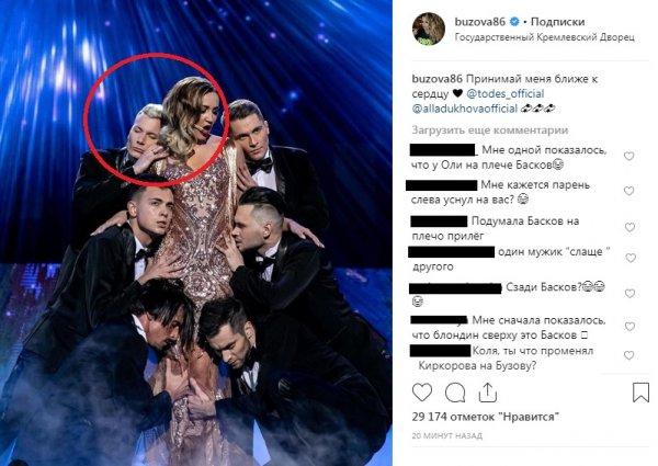 «На плечо прилёг!»: Фанаты заметили Баскова на подтанцовке у Ольги Бузовой