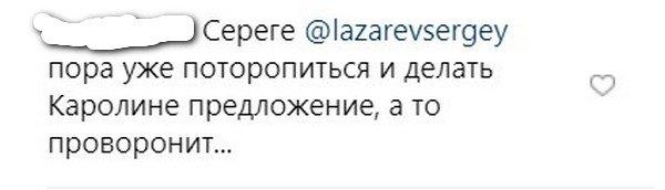 «Сереге пора поторопиться»: Лазарев может проворонить Лорак, если не сделает ей предложение