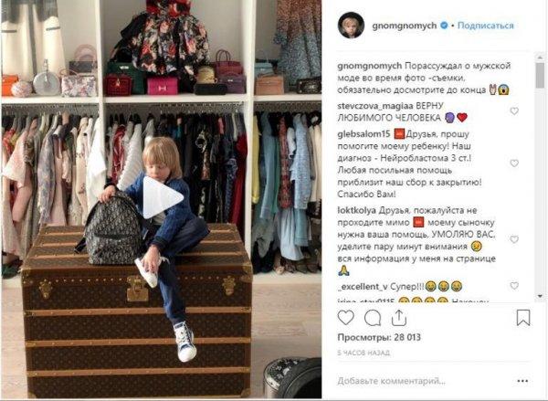 «Бесполезно что-то делать»: Яна Рудковская попыталась отмыться от обсуждения гомосексуализма своего сына - сеть