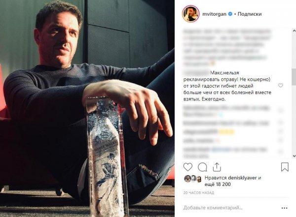 Убила все человеческое: Из-за развода с Собчак Виторган отказался о своей религии