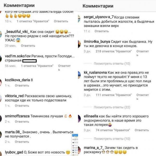 «Расквасила свою мордашку»: Елена Темникова слезами пыталась добиться жалости, но замашки пацанки взяли вверх