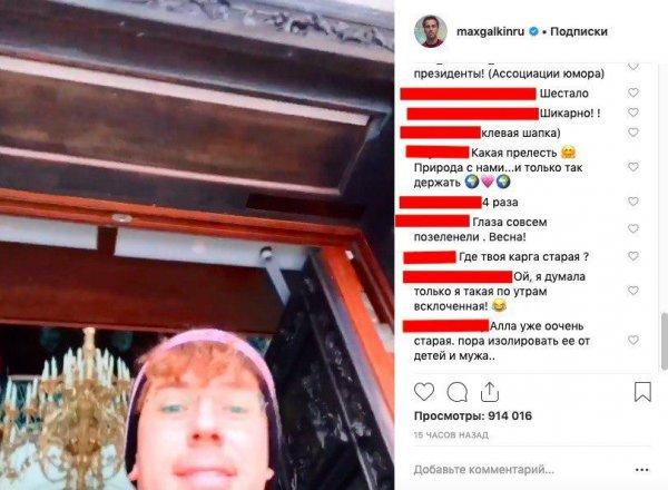 «Высушенная мумия Пугачева»: Фанаты посоветовали изолировать детей Галкина от матери