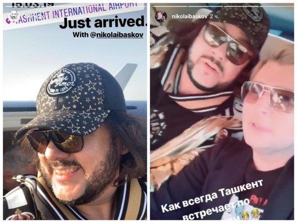«Салам Алейкум из России!»: Пьяные Киркоров и Басков устроили дебош в аэропорту Ташкента
