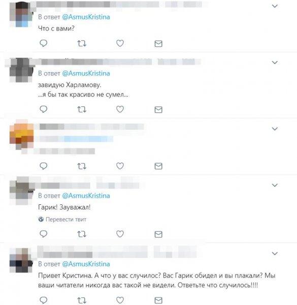 «Мартовская Асмус»: Выявлена причина «побоев» Кристины Харламовым исключительно весной – сеть